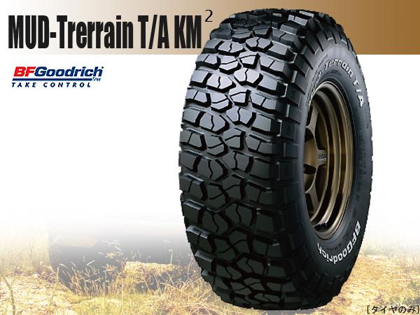 Bf Goodrich Mud Terrain Tires >> BFGoodrich | BFGoodrich Mud Terrain T/A KM2 Tires